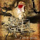 FALSE GOSPEL Y Con Tu Espiritu album cover