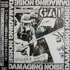 GAI Damaging Noise Tape album cover