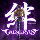 GALNERYUS 絆 - Fist of the Blue Sky album cover
