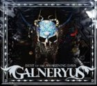 GALNERYUS Best of the Awakening Days album cover