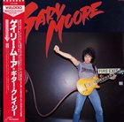 GARY MOORE Gary Moore album cover
