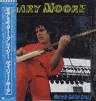 GARY MOORE More & Guitar Crazy album cover