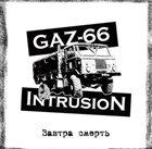GAZ-66 INTRUSION Завтра смерть album cover