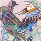 GHAUST Ghaust vs Iblis Kotor album cover
