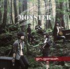 GIRUGÄMESH Monster album cover