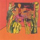 GUAPO The Ducks And Drakes Of Guapo And Cerberus Shoal album cover