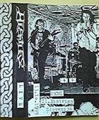 HIATUS Live album cover