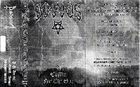 IMMANIS A Coffin for the Sun album cover