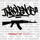 INSOLENCE Product album cover