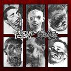 INTESTINAL DISGORGE Intestinal Disgorge / Inopexia album cover