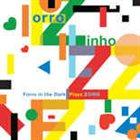 JOHN ZORN Forro Zinho (with Forro In The Dark) album cover