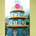JOHN ZORN Nani Nani (Dekoboko Hajime & Yamatsuka Eye) album cover