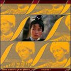 JOHN ZORN Xu Feng : Game Pieces, Volume I album cover