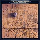 JOURNEY The Ballade album cover
