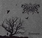 КРОДА Schwarzpfad album cover