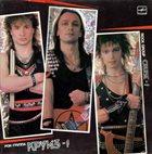 КРУИЗ Круиз-1 album cover