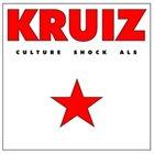 КРУИЗ Culture Shock A.L.S. album cover