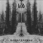 LÖD Побледнение album cover