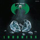 LOUDNESS Devil Soldier (戦慄の奇蹟) album cover