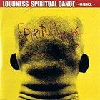 LOUDNESS Spiritual Canoe (輪廻転生) album cover