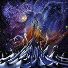MARE COGNITUM Phobos Monolith album cover