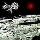 MARE COGNITUM The Sea Which Has Become Known album cover
