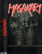 MASAKARI Discography album cover