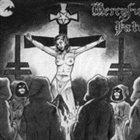 MERCYFUL FATE Mercyful Fate album cover