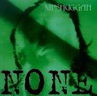 MESHUGGAH — None album cover