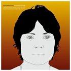 MOTORPSYCHO Phanerothyme album cover