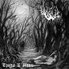 NAGA Тропа к Нави (Path to Nav') album cover
