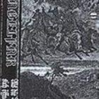 NAGELFAR Als die Tore sich öffnen album cover