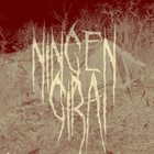 NINGEN-GIRAI Trust No One album cover
