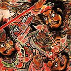 NINGEN ISU Ijigen kara no Houkou album cover