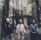 NINGEN ISU Kaidan Soshite Shi to Eros album cover