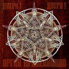 ORGIA PRAVEDNIKOV Двери! Двери! (Dveri! Dveri!) album cover