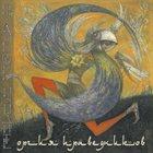 ORGIA PRAVEDNIKOV Оглашенные изыдите (Oglashennye Izydite) album cover