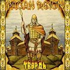 PAGAN REIGN Твердь album cover