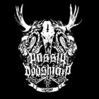 PASSIV DÖDSHJÄLP Lögner album cover