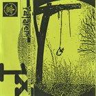 PATARENI Rehearsal Corruption album cover