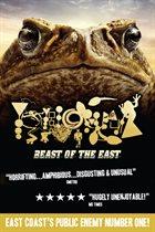 PHYLLOMEDUSA Beast Of The East album cover