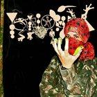 PHYLLOMEDUSA Hand Of Sloom (White Noisian Encumber) album cover