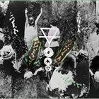 PHYLLOMEDUSA Thy Peerless Ameerega (A Cleansing) album cover