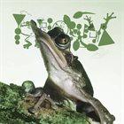 PHYLLOMEDUSA Triprion Medial Notchgander album cover
