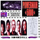 POWERMAN 5000 The Blood Splat Rating System album cover
