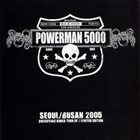 POWERMAN 5000 The Korea EP album cover
