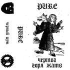 PURE Чертог горя жатв album cover