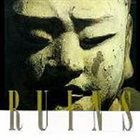 RUINS Ruins album cover