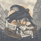 RUSSIAN CIRCLES Live at Dunk!Fest 2016 album cover