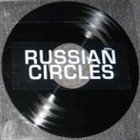 RUSSIAN CIRCLES Russian Circles / These Arms Are Snakes album cover